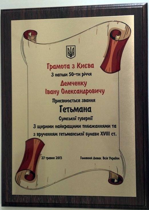 Шуточные сертификаты грамоты Сертификаты дипломы на металле  Шуточные сертификаты грамоты Сертификаты дипломы на металле подарочные наградные для сотрудников партнеров