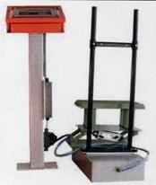 Весы контрольные (Весы автоматические)
