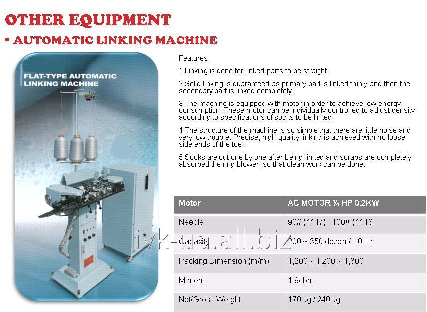 Кеттельный автомат для зашивки мыска носков WELFULL