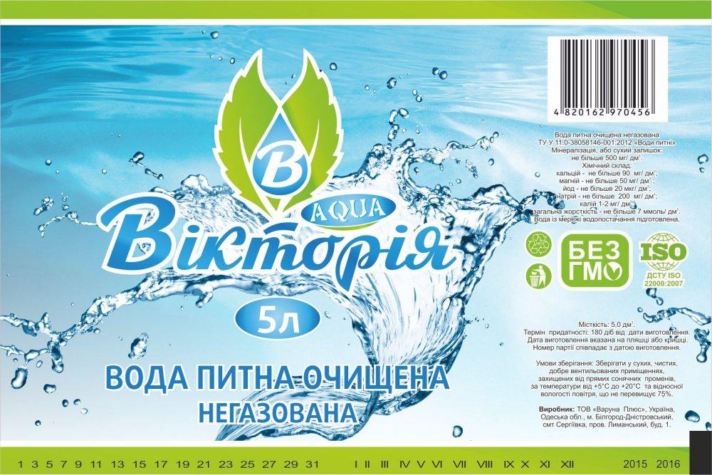 Купить Вода питьевая очищенная негазированная