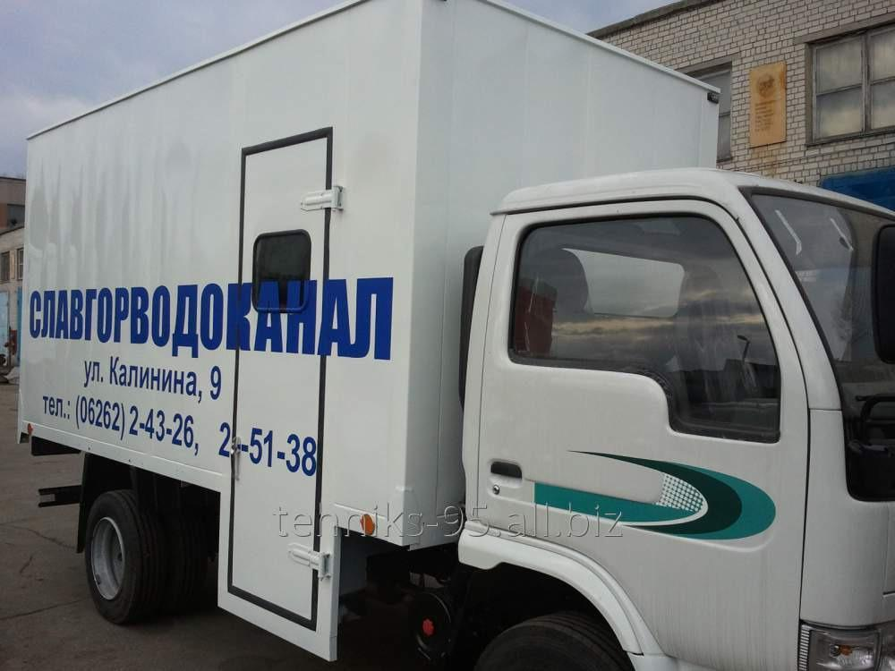 Buy Motor vans for transportation of rotational crews.