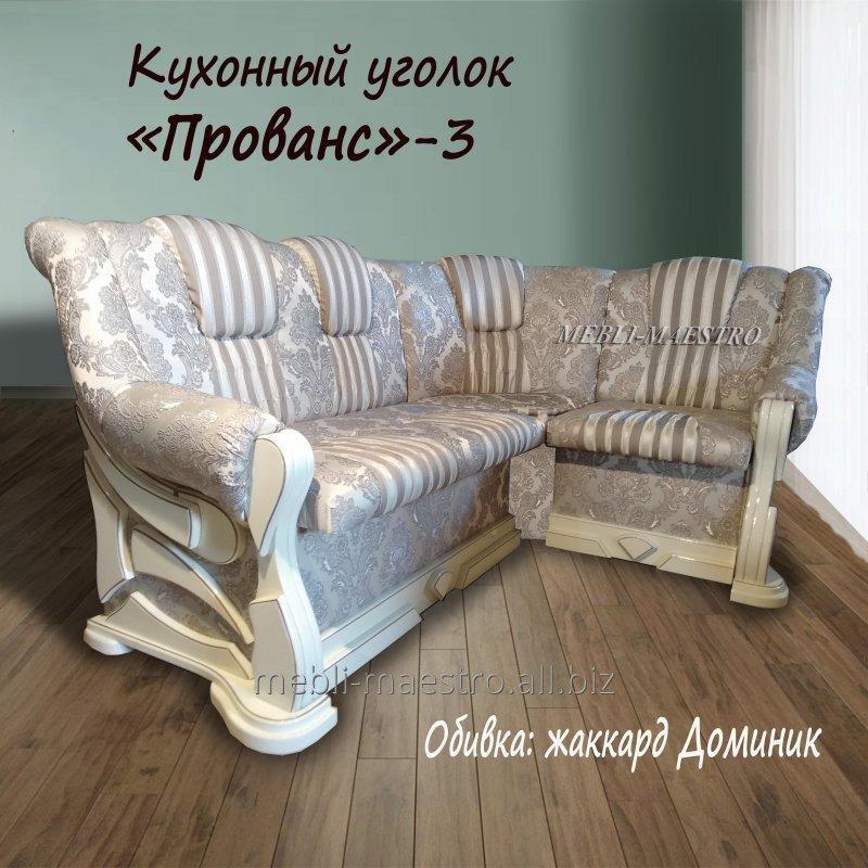 """Купить Кухонный уголок """"Прованс""""-3"""