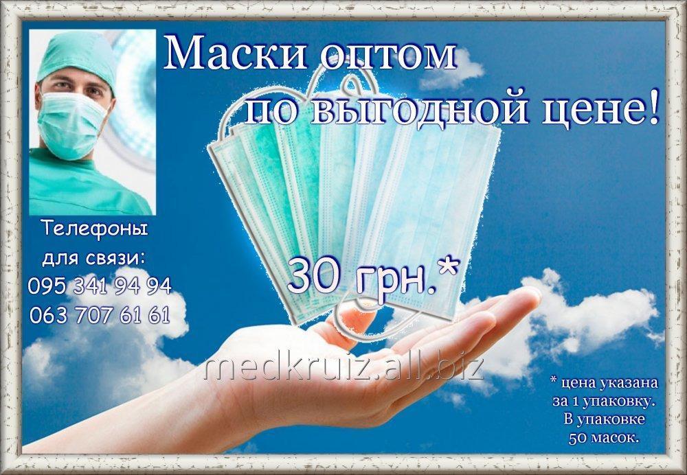 Купить Маски медицинские (на завязках, с петлями и защитным экраном )