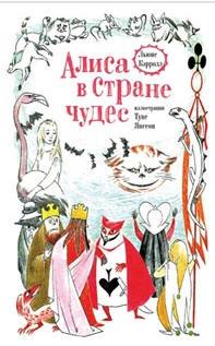 Купить Книги для детей