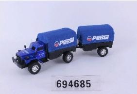 Машинка игрушечная с прицепом CJ-0694685