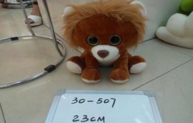 Игрушка мягкая Львенок 30-507
