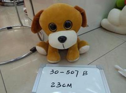 Игрушка мягкая Собачка 30-507B