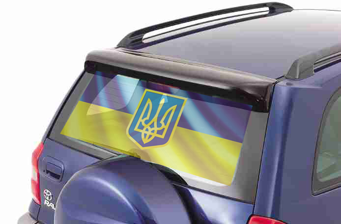 Buy The Ukrainian flag with the coat of arms self-bonding on glasses for the CAR.