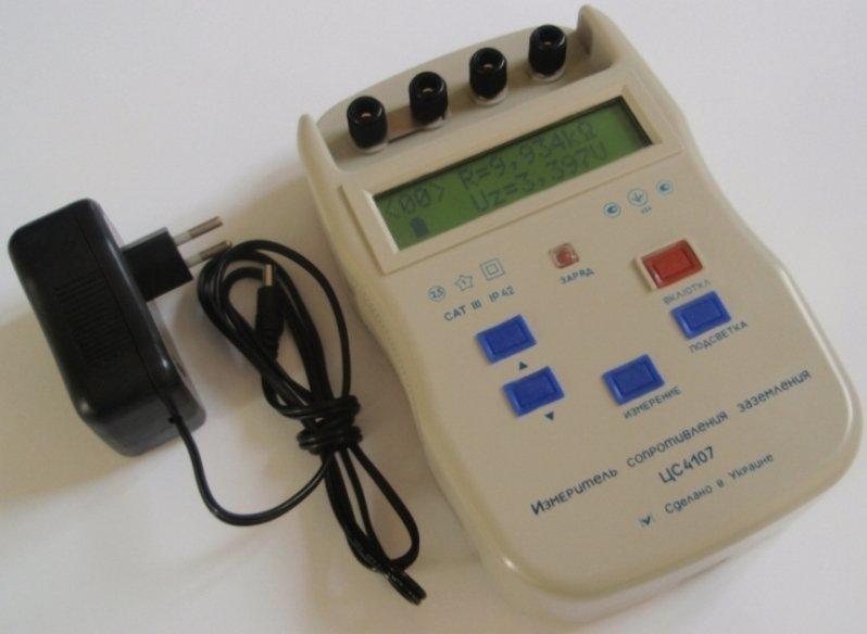 Цифровой измеритель сопротивления заземления ЦС4107