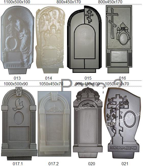 Форма для памятников цена ритуальные услуги памятники цены ярославль