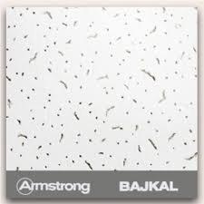 Купити Bajkal Board