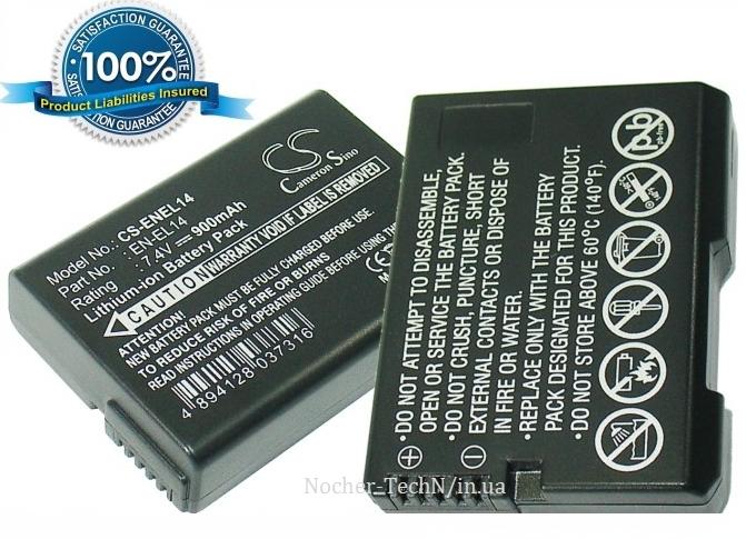Buy The EN-EL14 accumulator for the camera Nikon D3200, D5100, Coolpix P7100