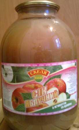 Купить Сок яблочный