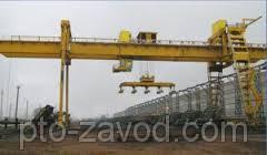 Buy Double-beam bridge crane special with traversy / p 20/5 t.