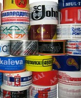 Buy Adhesive tape with an individual log