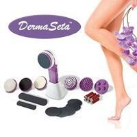 Набор для ухода за кожей ног Derma Seta
