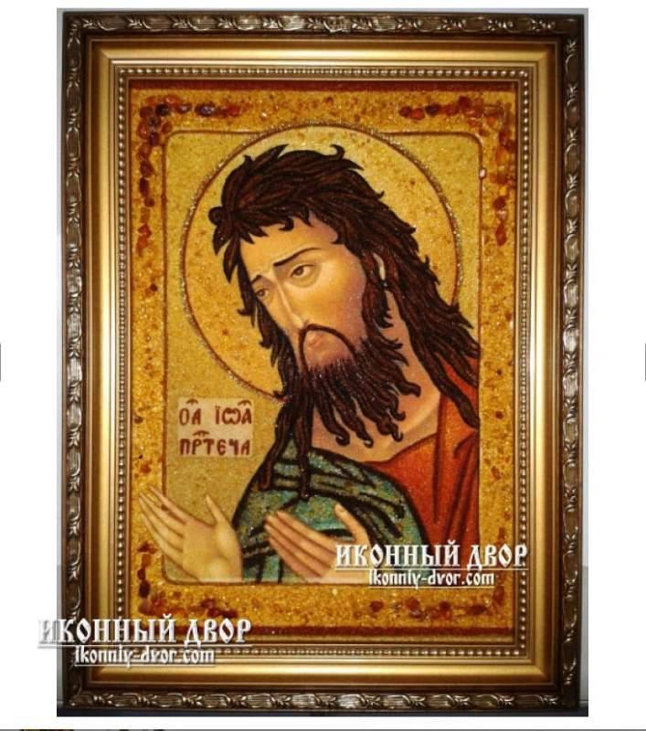 магазинов Канска помощь иоанна крестителя отзывы для суммы