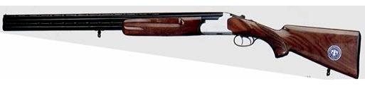 Двухствольное ружье (вертикальное) HUGLU Модель 104А к-р 12/76; 20/76; 28/70