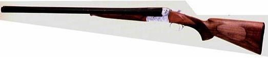 Двухствольное ружье HUGLU Модель 200АС; 201А; 202В к-р 12/76; 16/70; 20/70