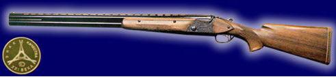 Охотничье ружье с вертикальным расположением стволов МЦ 8-4