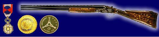МЦ-109 Охотничье ружье с вертикальным расположением стволов
