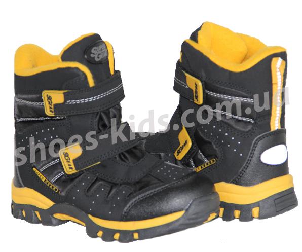 Купить Детские термоботинки Super Gear А 9135 (черно-желтые)