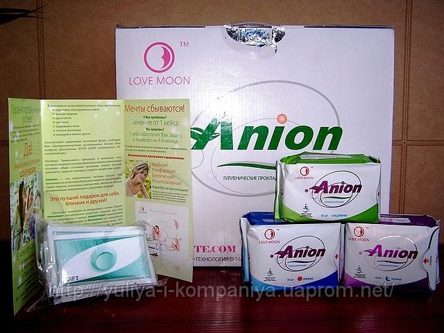 Лечебные Анионовые прокладки 'Love Moon' для женщин, детей и мужчин  Прокладки гигиенические женские
