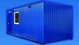 Бытовка-контейнер строительная