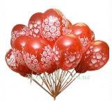 Подарок - 25 шаров
