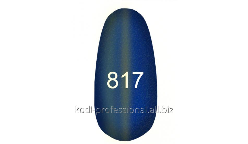 Купить Гель лак 8 мл Kodi «Moonlight» тон 817