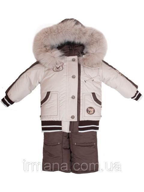 Комбінезон зимовий дитячий хлопчик купити в Харків 13bf41082d26e
