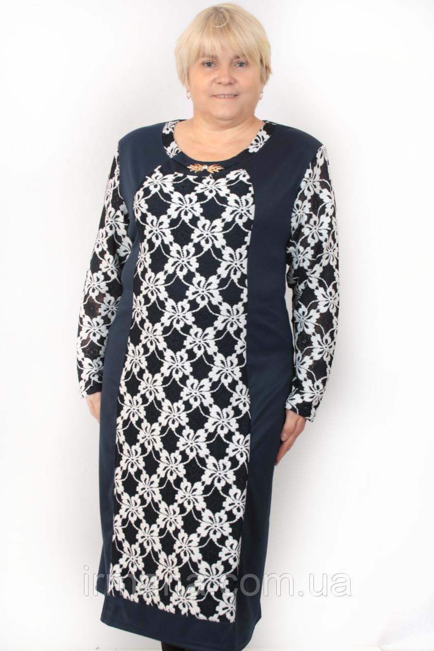 Плаття Осінь батальні розміри купити в Харків 4fd187e711507