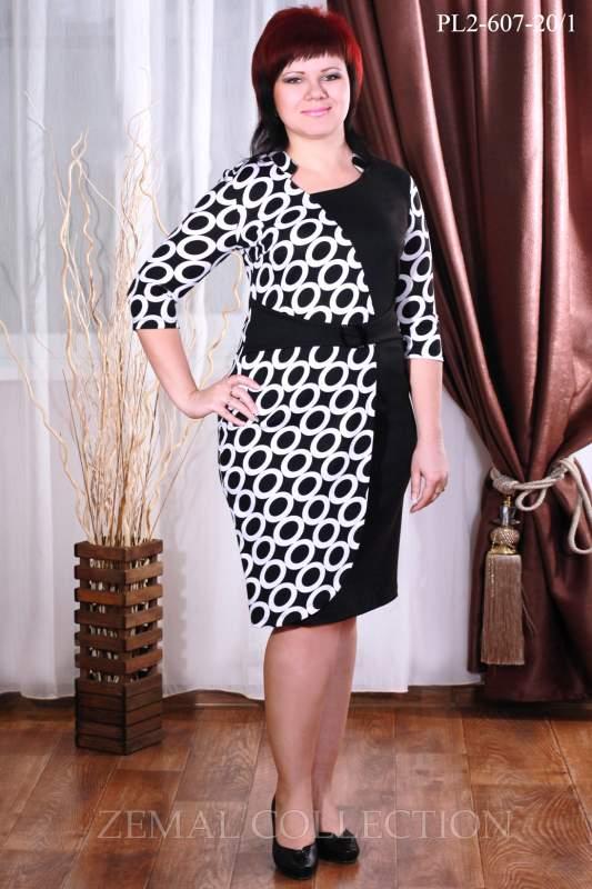 Купить платье для полных украина купить
