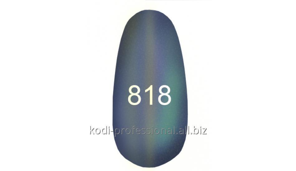 Гель лак 8 мл Kodi «Moonlight» тон 818