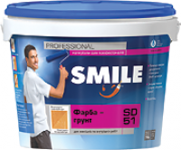 Купить Краска грунт SMILE SD 51 Киев с мелкой структурой (7кг)