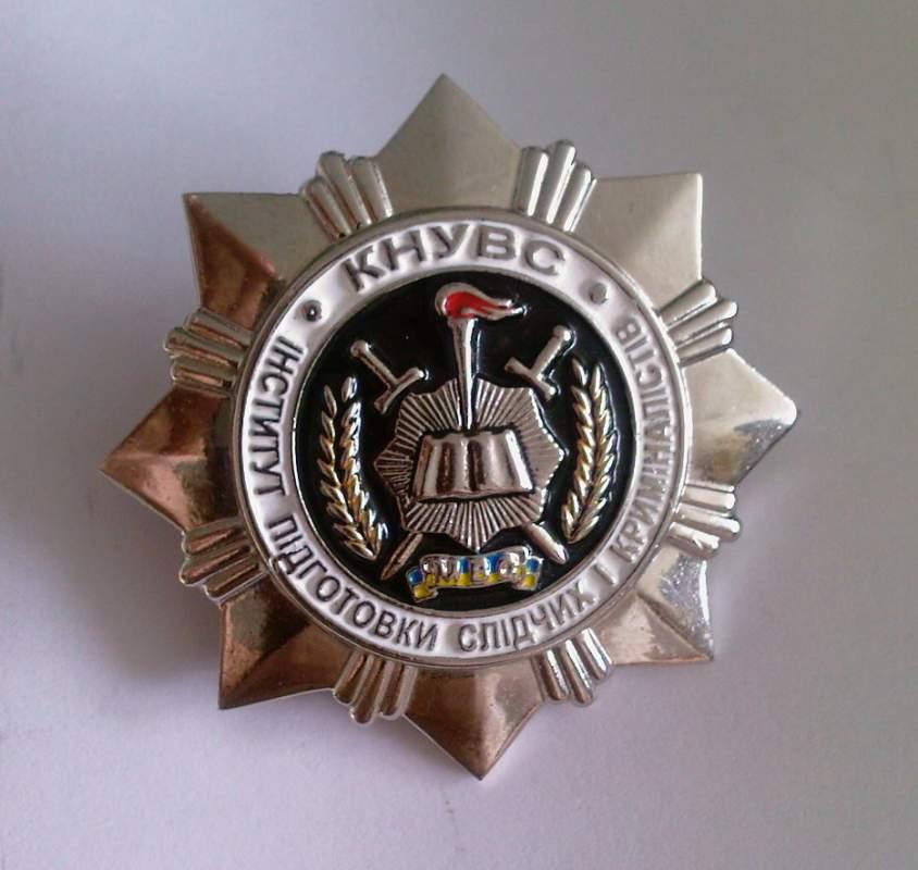 медали значки: