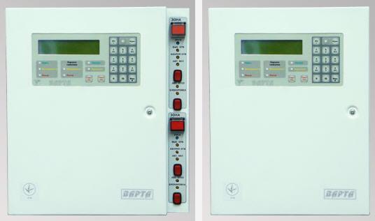 Приборы приемно контрольные пожарные и управления пожаротушением  Приборы приемно контрольные пожарные и управления пожаротушением Варта 1 8 У2
