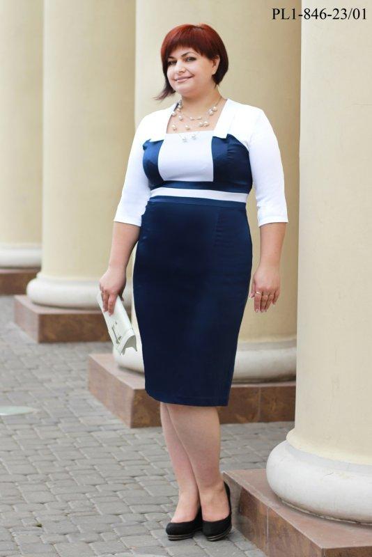 Куплю атласное платье большого размера