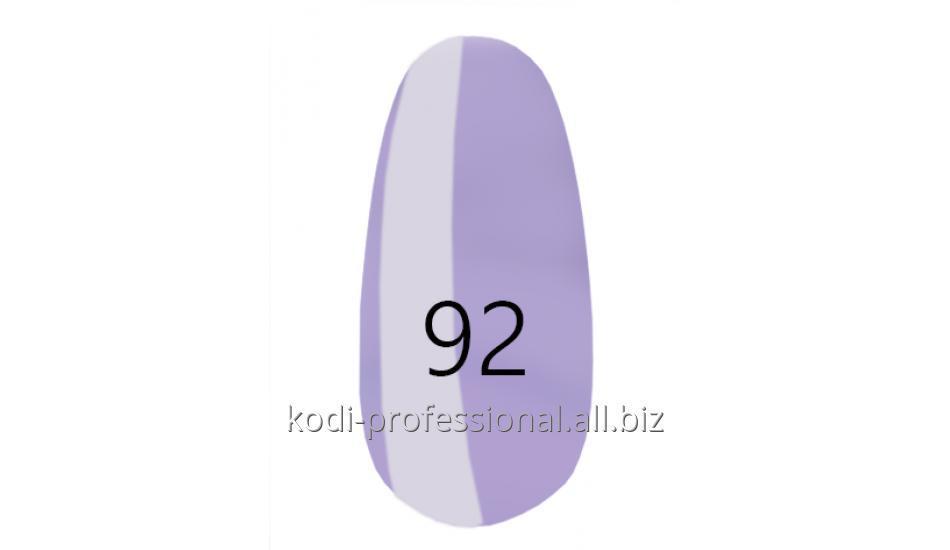 Лак для ногтей Kodi professional № 92