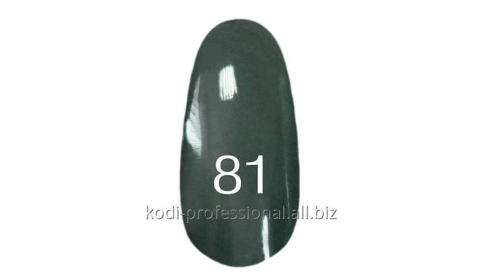 Лак для ногтей Kodi professional № 81