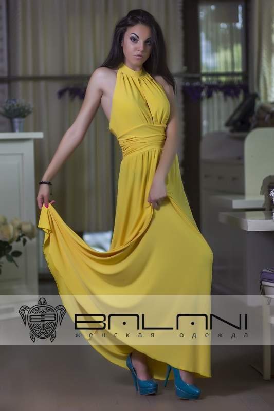 Довге плаття Плаття жовте (194 Л) купити в Одеса 21280edcf54dd