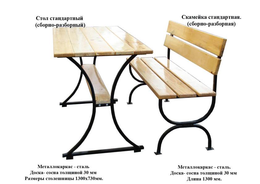 Стол стандартный Скамейка стандартная, Стол для дачи, Дачный столик, Скамейка разборная, Стол разборный, Мебель для участка, Уличная мебель, Скамейка уличная