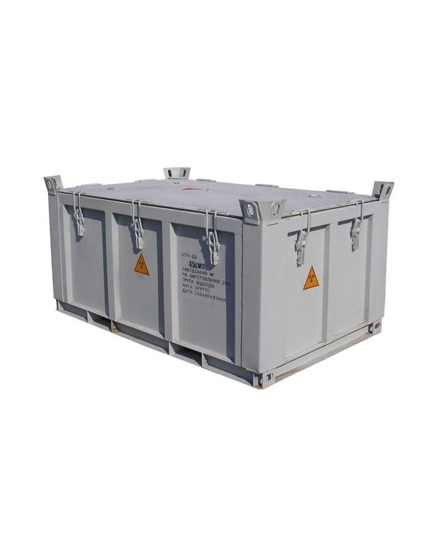 Container KZ TRV-_-2-04. Discounts, Events. We work across Ukraine: Kiev, Dnipropetrovsk, Donetsk, Zaporizhia, Crimea, Lviv, Odessa, Kharkiv, dr