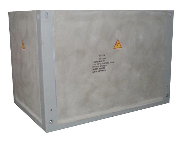 Контейнеры для радиоактивных отходов КТЗ-3,6