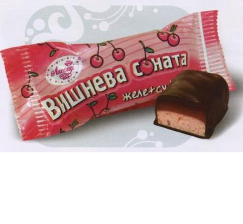Конфеты шоколадные Вишневая соната