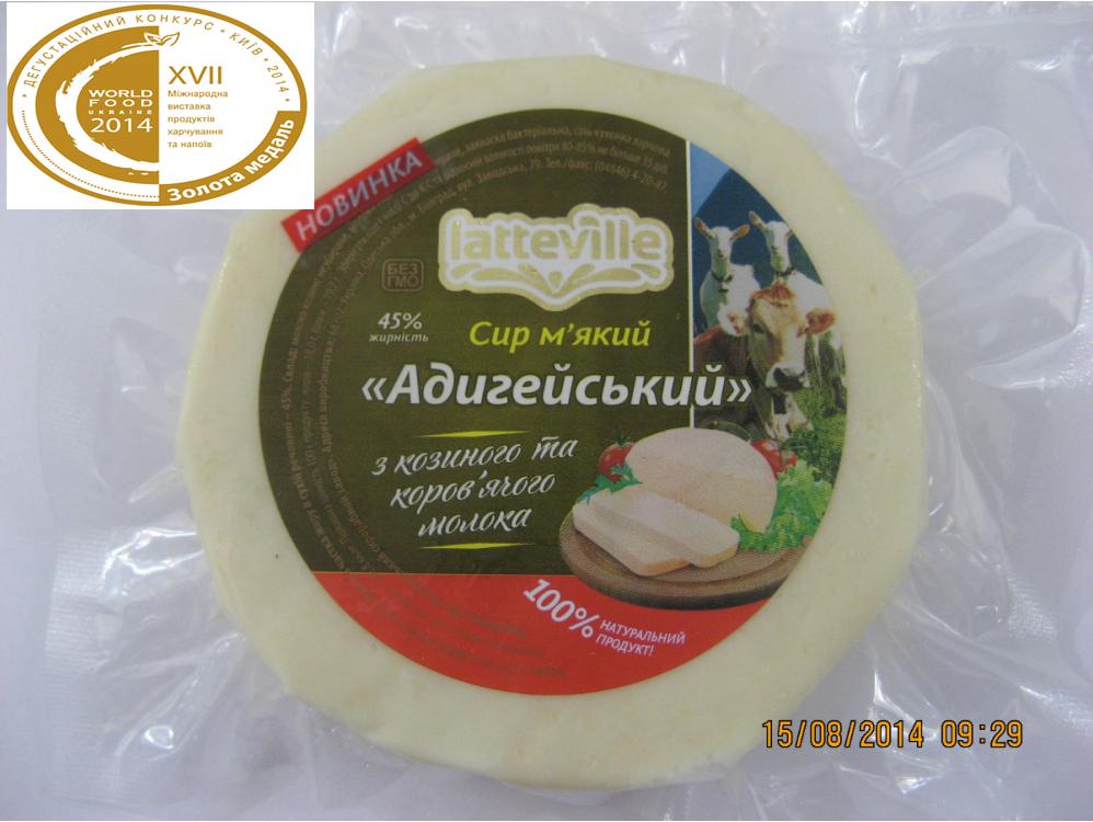 Сыр Адыгейскийиз козьего и коровьего молока (мягкий) latteville