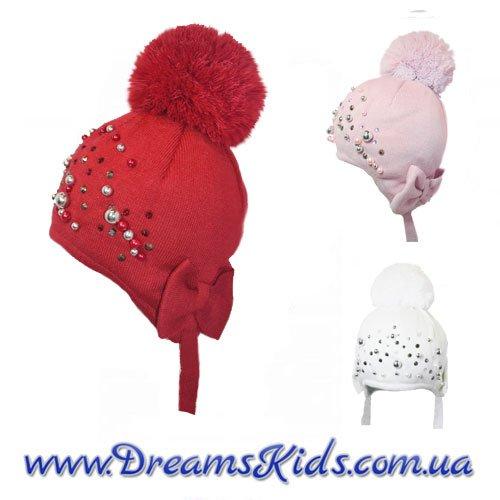 Зимові дитячі шапки з помпоном 9a670d8cf45a4