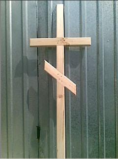 Крест некрашеный