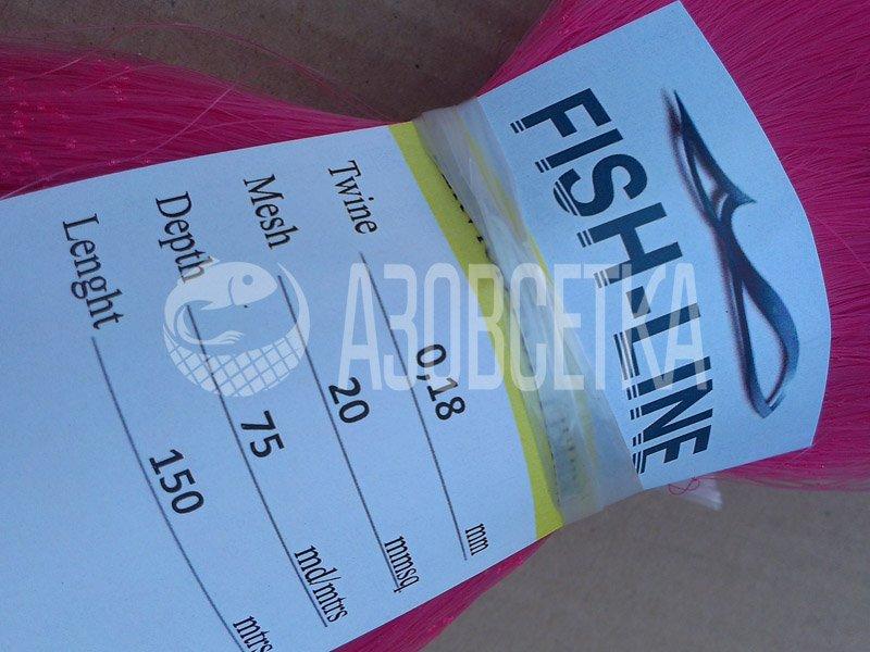 Полотно сетевое Fish-Line, 20х0,18х75х150