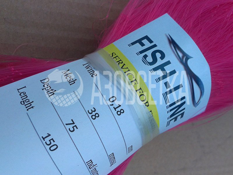 Полотно сетевое Fish-Line, 38х0,18х75х150